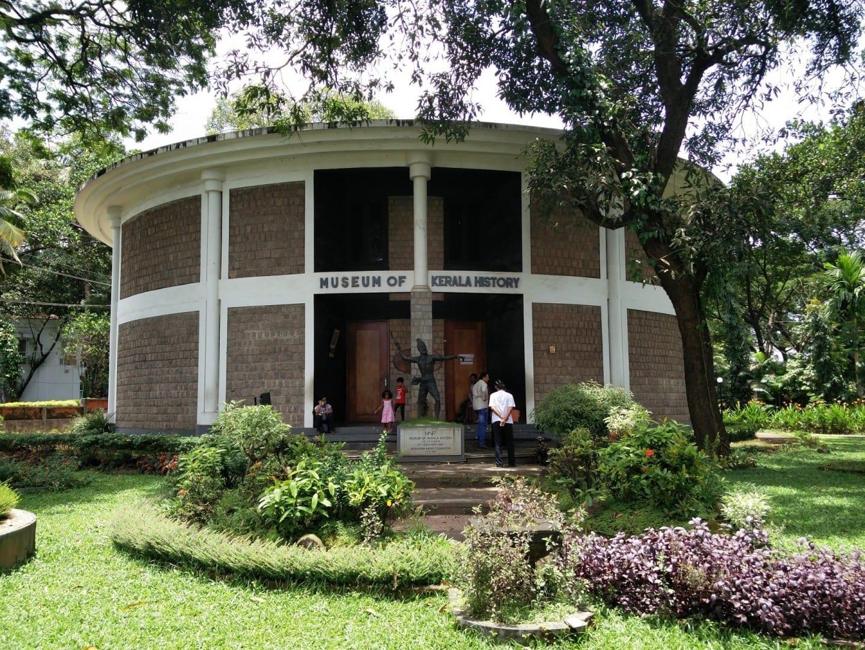 Museo de Historia y Galería de Arte de Kerala Cochín India