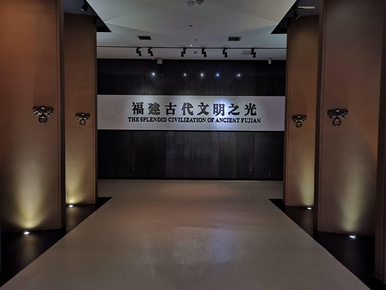 Museo Fujian Fuzhou China