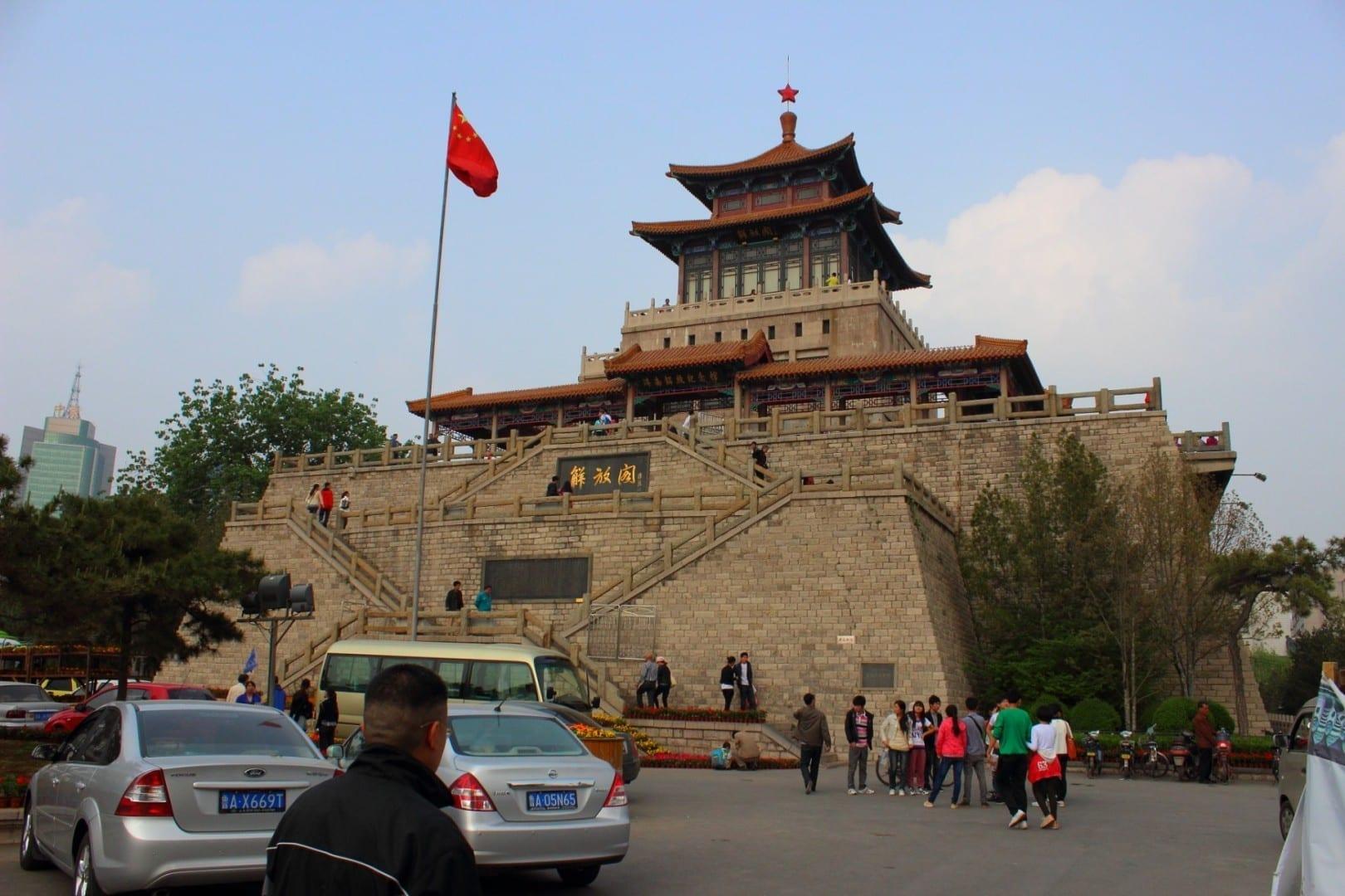 Pabellón de la Liberación Jinan China