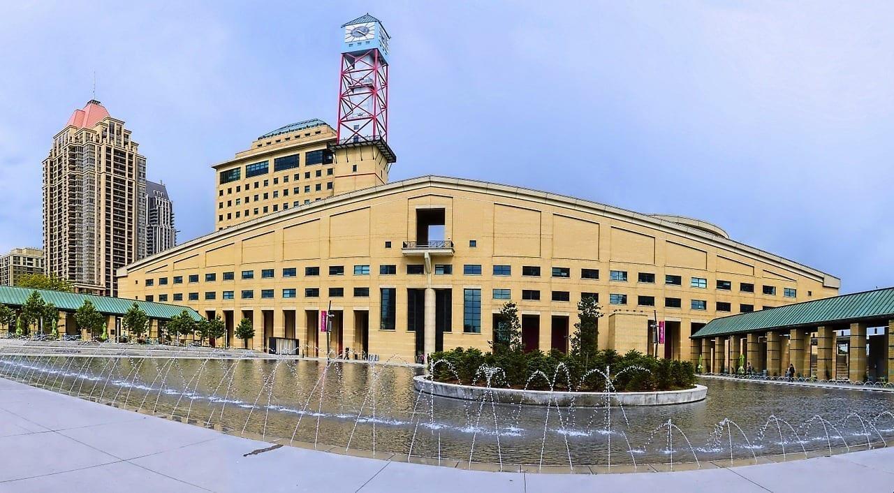 Paisaje Urbano Ayuntamiento Mississauga Ontario Canadá