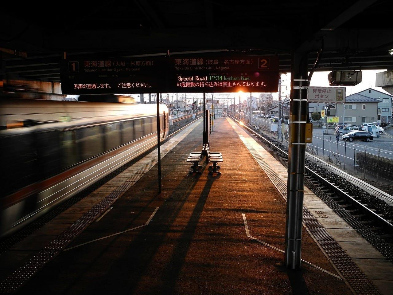 Puesta De Sol Tren Nishi Gifu Japón