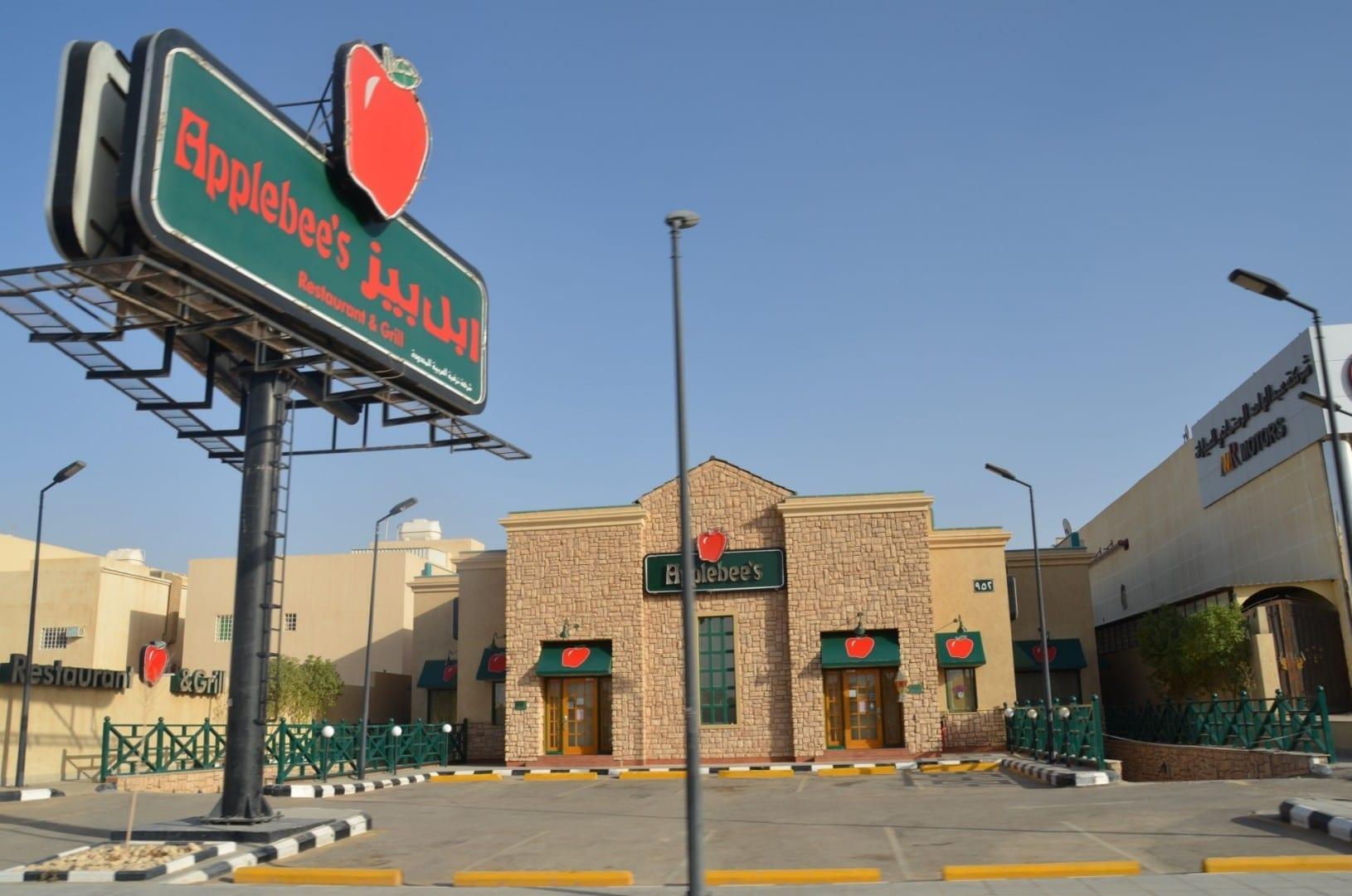 Restaurante en Riyadh Riyadh Arabia Saudí