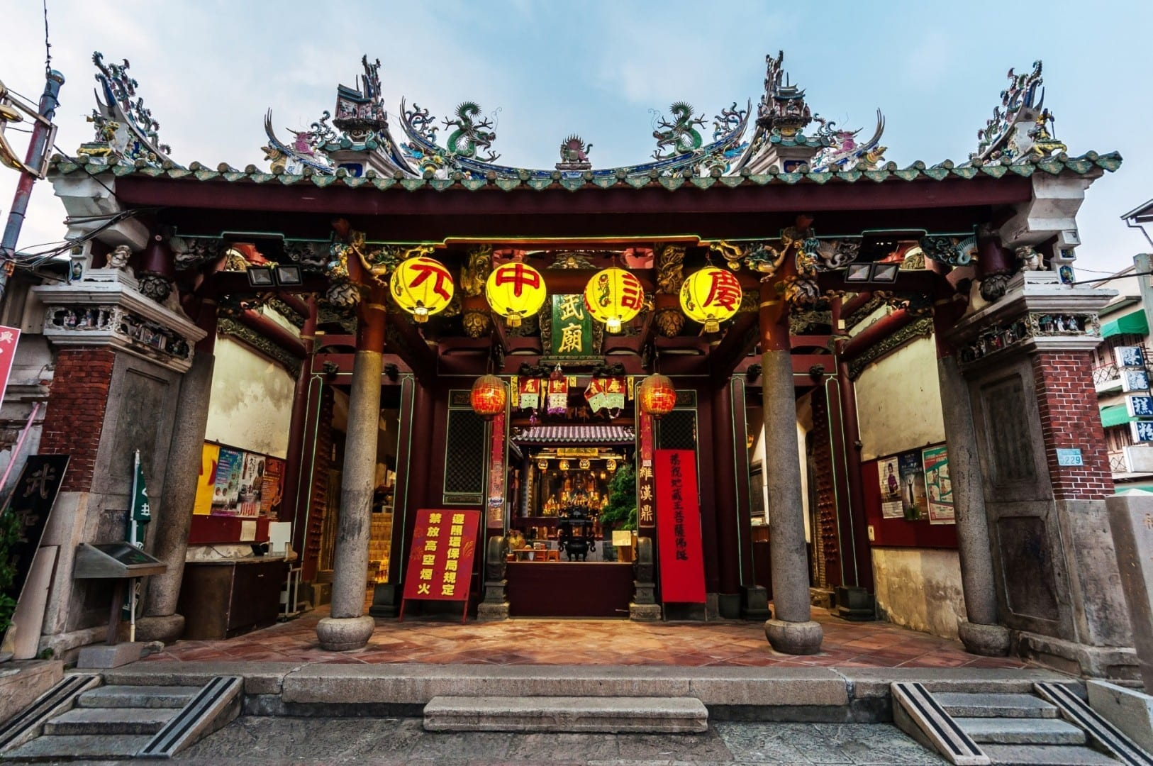 Ritos de sacrificio Templo Marcial Tainan Taiwán