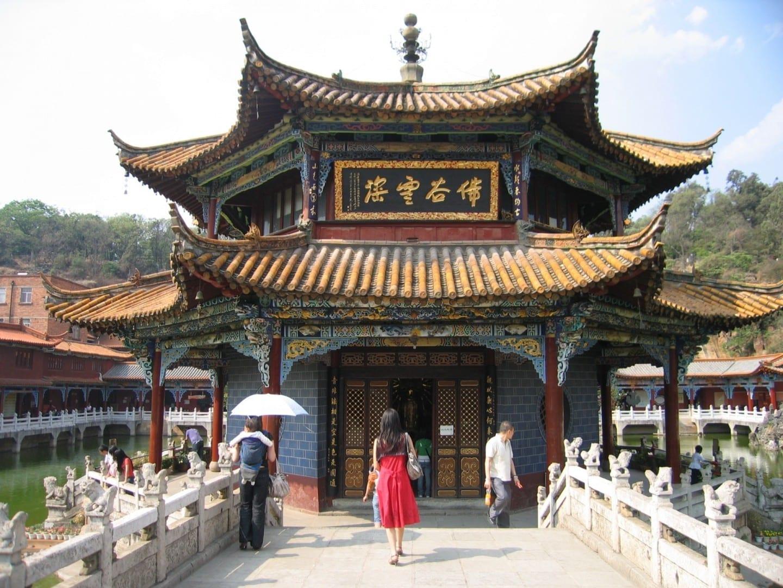 Salón principal del Templo Yuantong Kunming China