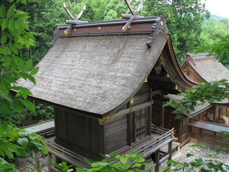 Santuario de Ube Honden Tottori Japón