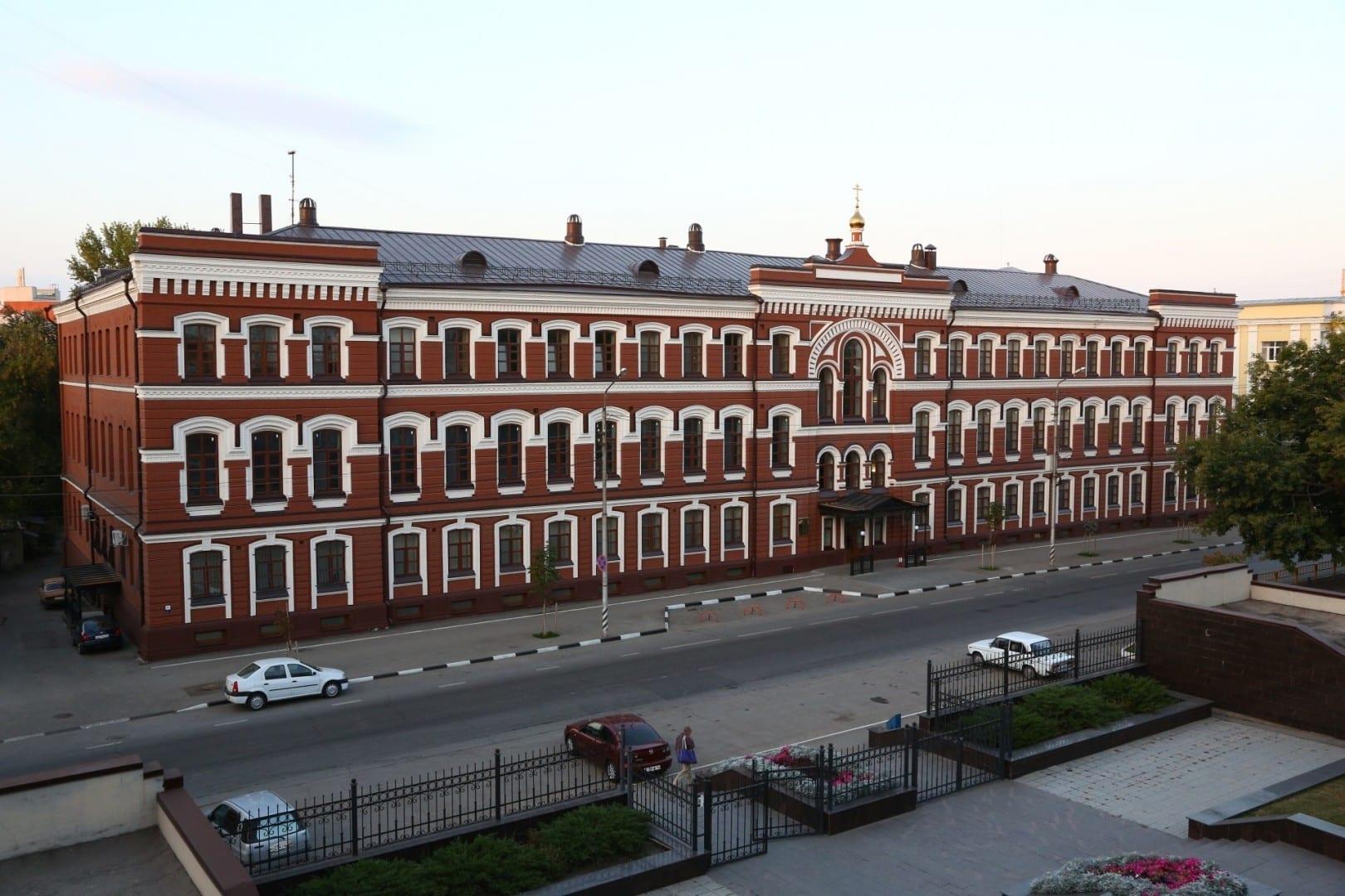 Seminario Teológico Ortodoxo de Saratov Saratov Rusia