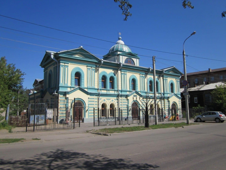Sinagoga Irkutsk Rusia