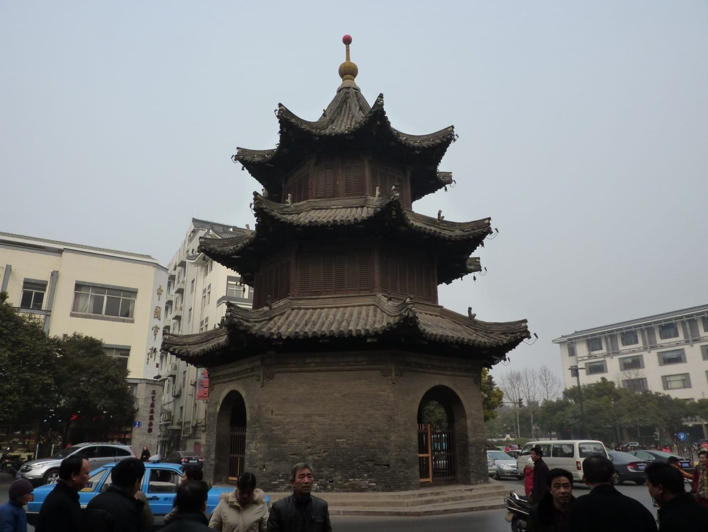 Siwang Ting (