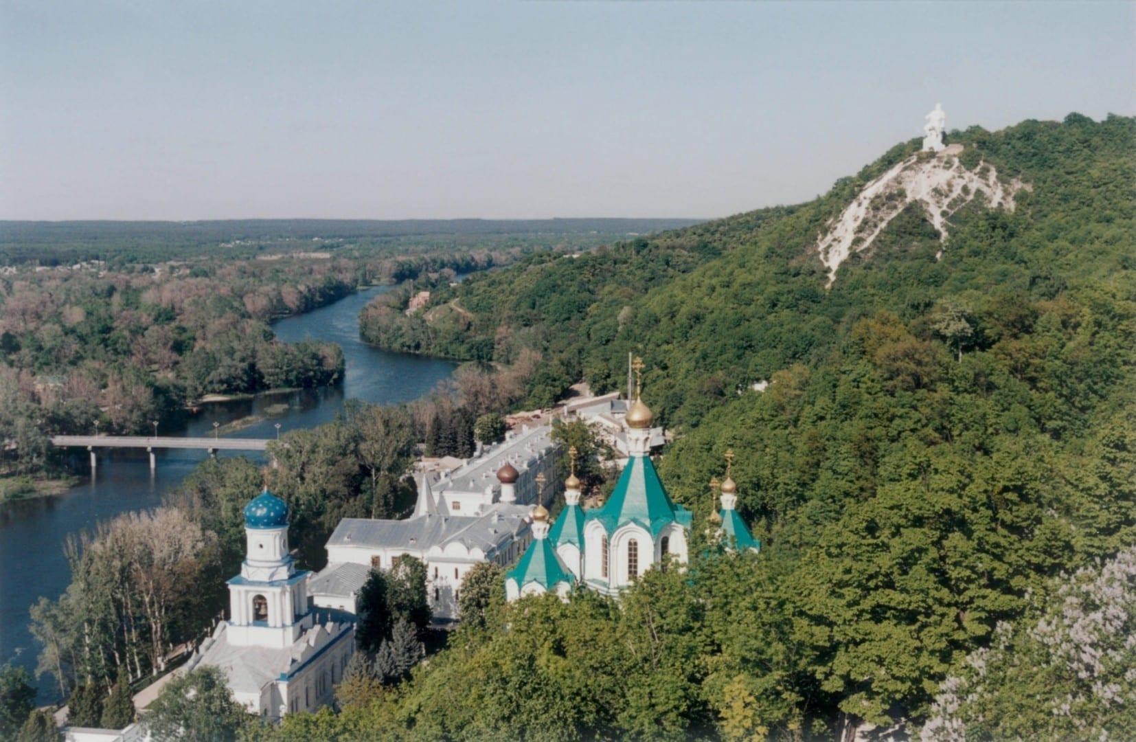 Sviatohirsk (Lit. Holy Mountain) Járkov Ucrania