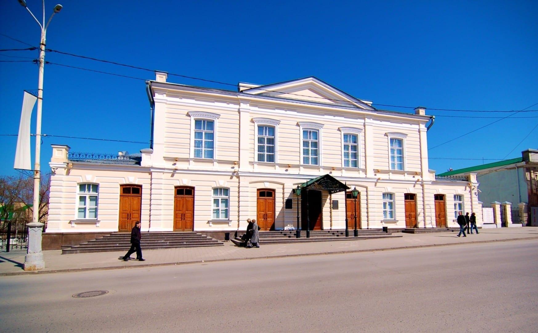 Teatro de Drama Taganrog Chejov Taganrog Rusia