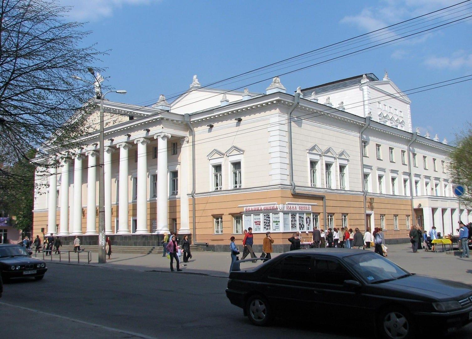 Teatro de música y drama ucraniano Vinnytsia Ucrania