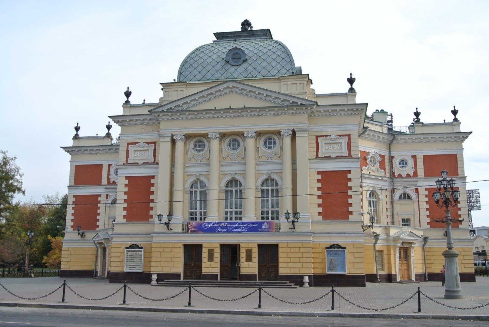 Teatro Dramático Irkutsk Rusia
