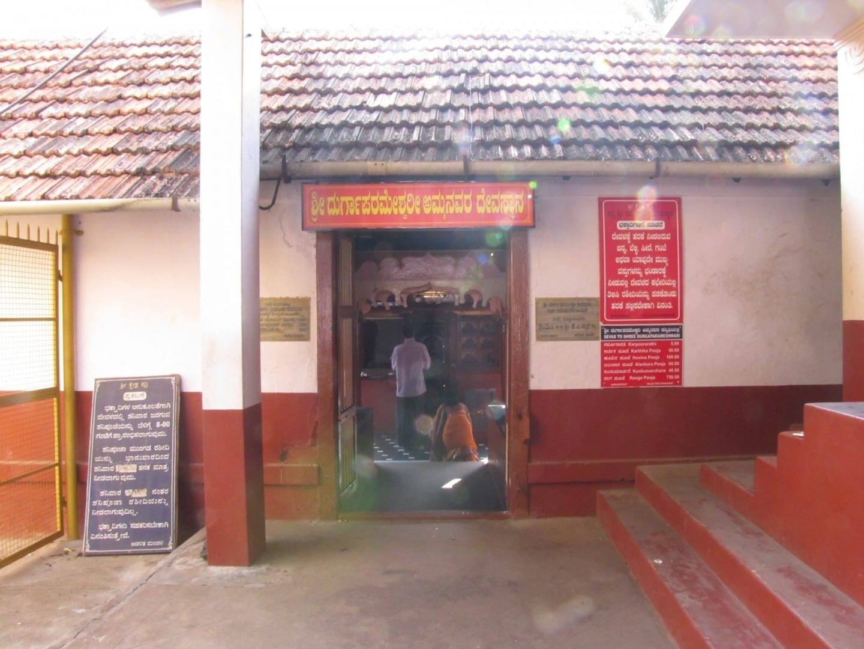 Templo Kadri Durga Mangalore India