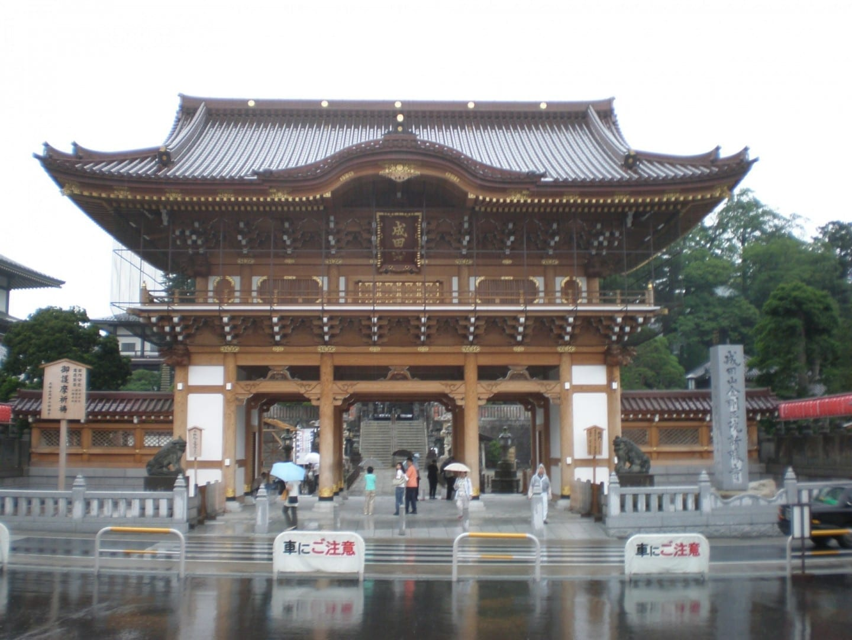 Templo Narita-san Shinsho-ji Narita Japón
