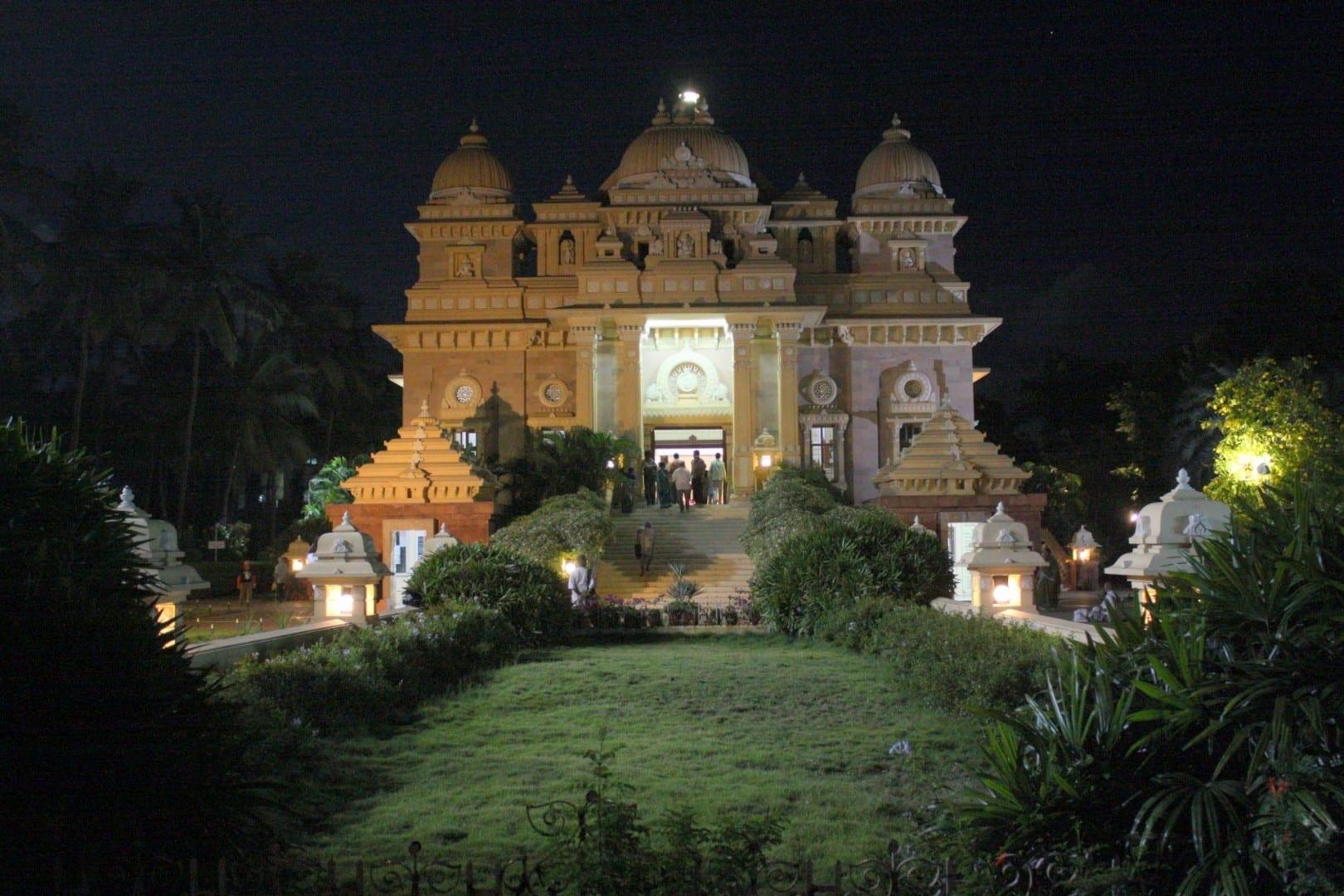 Templo Universal, Sree Ramakrishna Madh, Mylapore,Chennai Chennai India