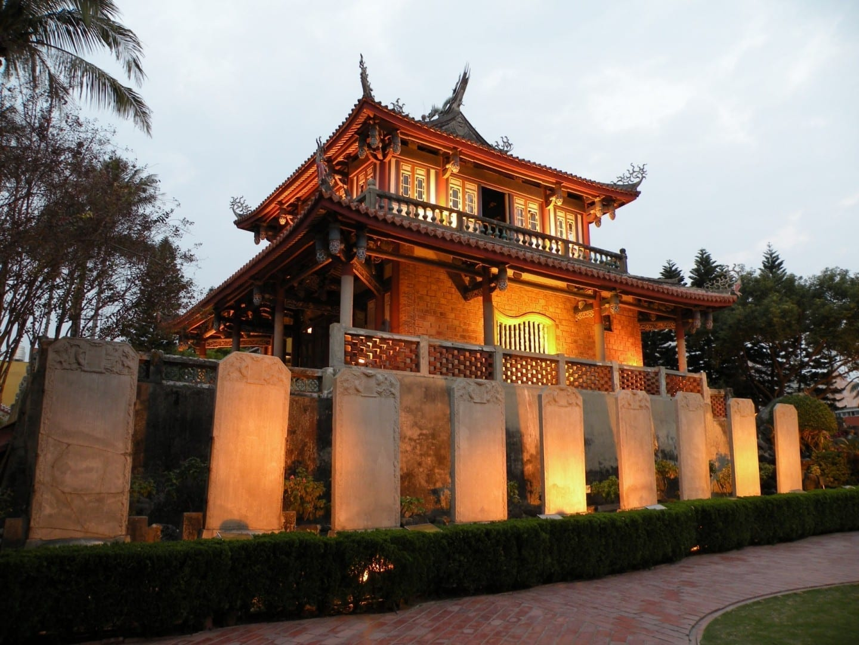 Torre de Chihkan de noche Tainan Taiwán