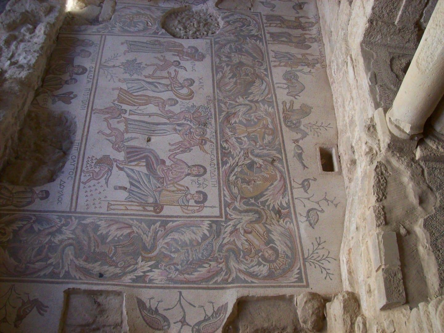 Un piso en el parque arqueológico Madaba Jordania