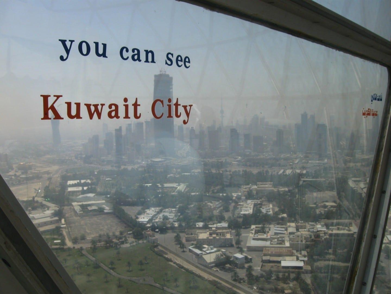 Una de las muchas vistas que se obtienen de las Torres de Kuwait Ciudad de Kuwait Kuwait