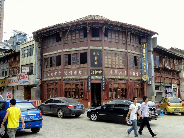 Uno de los muchos edificios tradicionales de esta ciudad moderna Kunming China