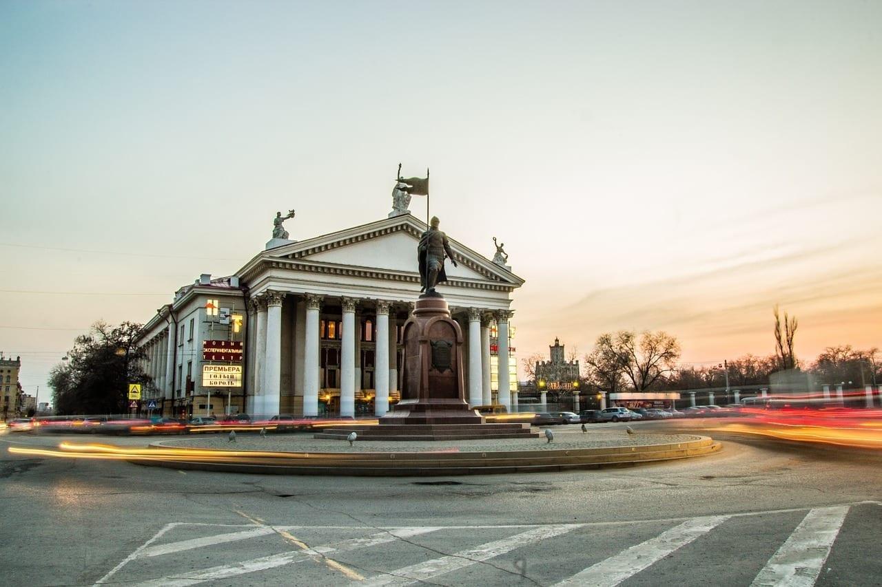 Volgogrado Ciudad De Noche Net Rusia