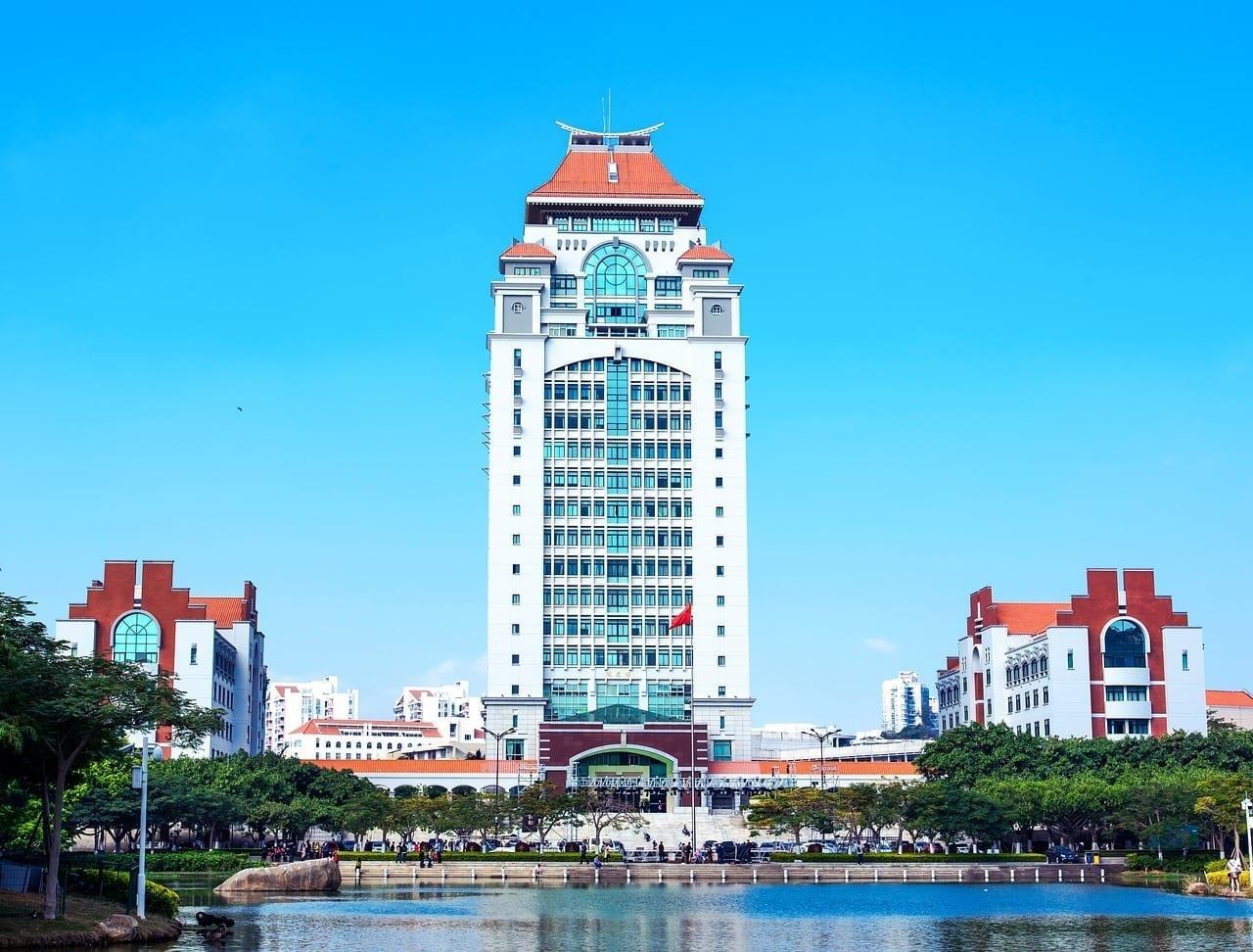 Xiamen China Ciudad China
