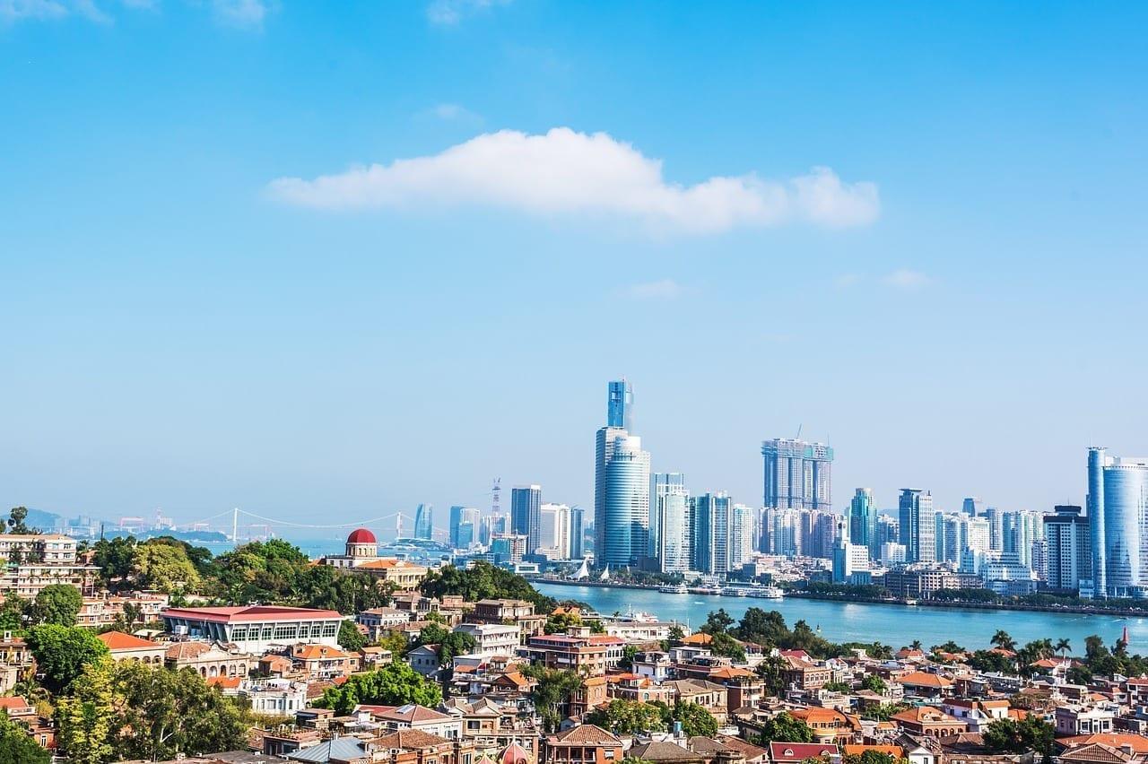 Xiamen Ciudad Edificio China