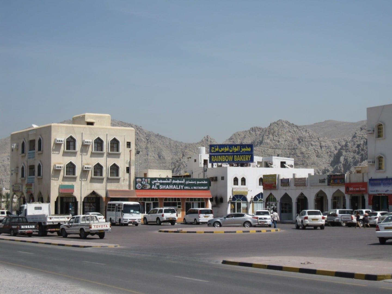 Zona del zoco central de Khasab Khasab Omán