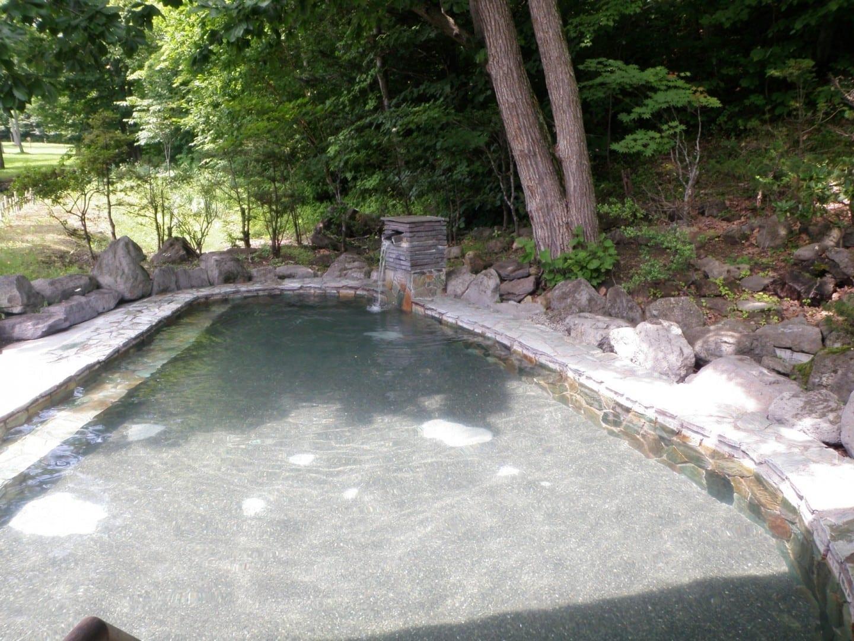 Baño al aire libre de Shiobetsu Onsen Kitami Japón