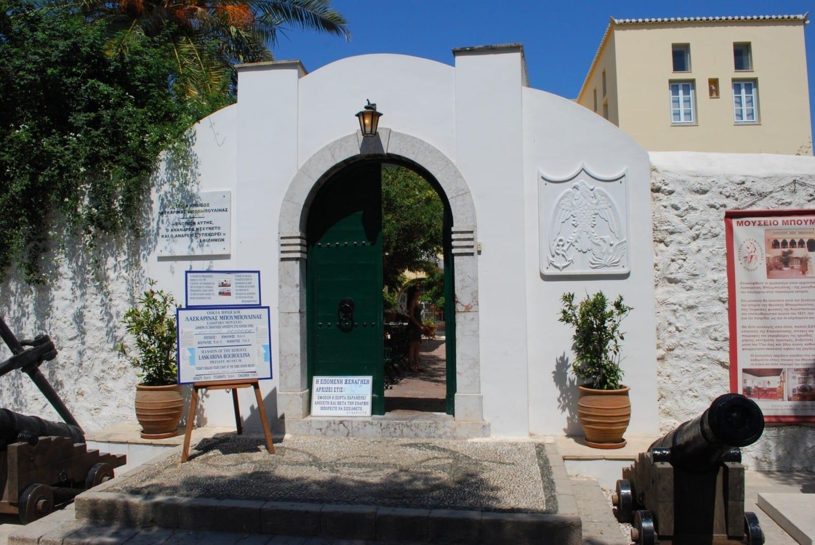 Bouboulina Museum Spetses Grecia