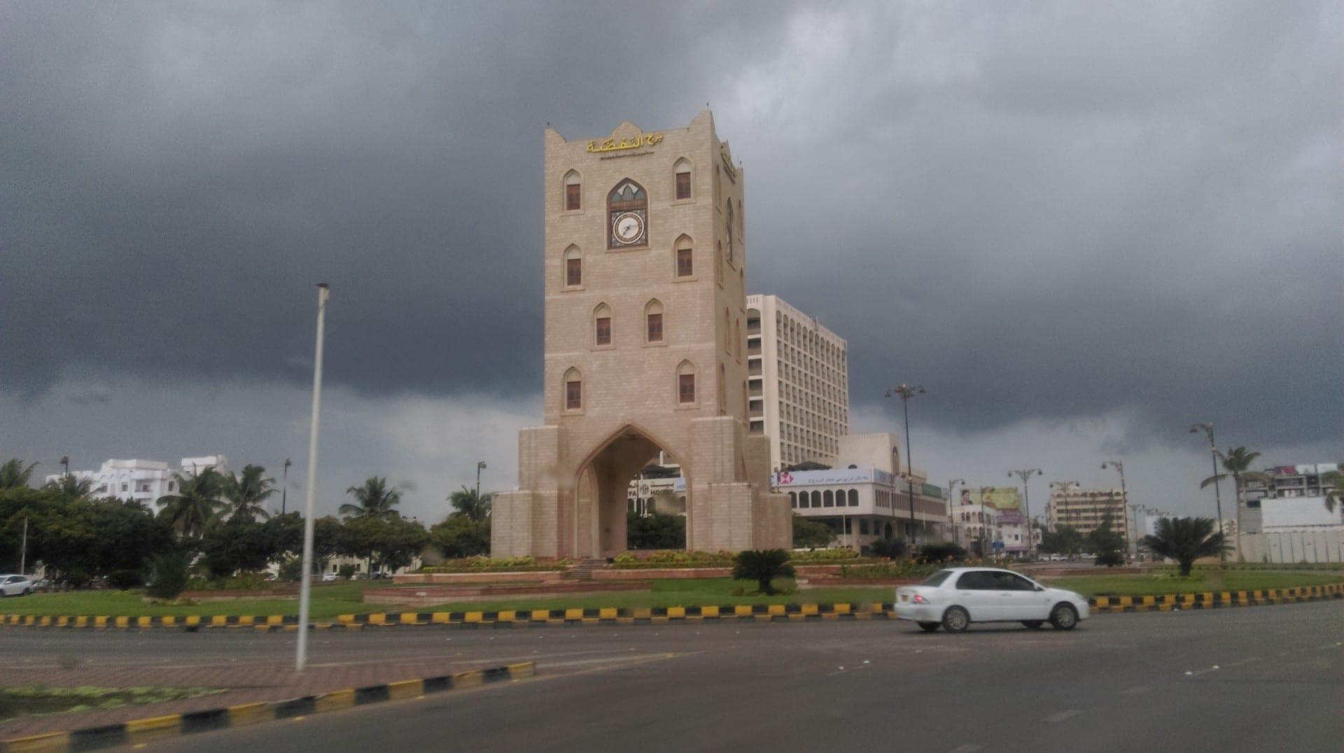 Burj an-Nadha Salalah Omán