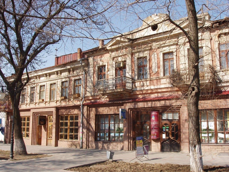 Calle Suvorov Kherson Ucrania