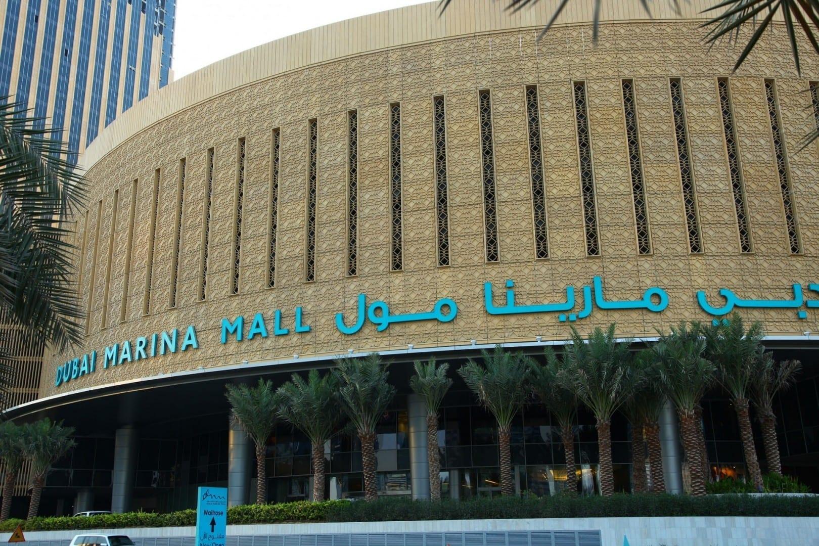 Centro Comercial Marina de Dubai Jumeirah Beach Emiratos Árabes Unidos