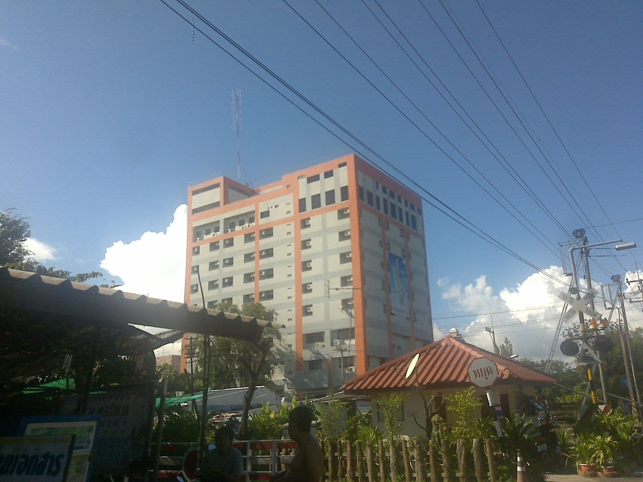 Centro de educación médica, Hospital General de Buriram. Buriram Tailandia