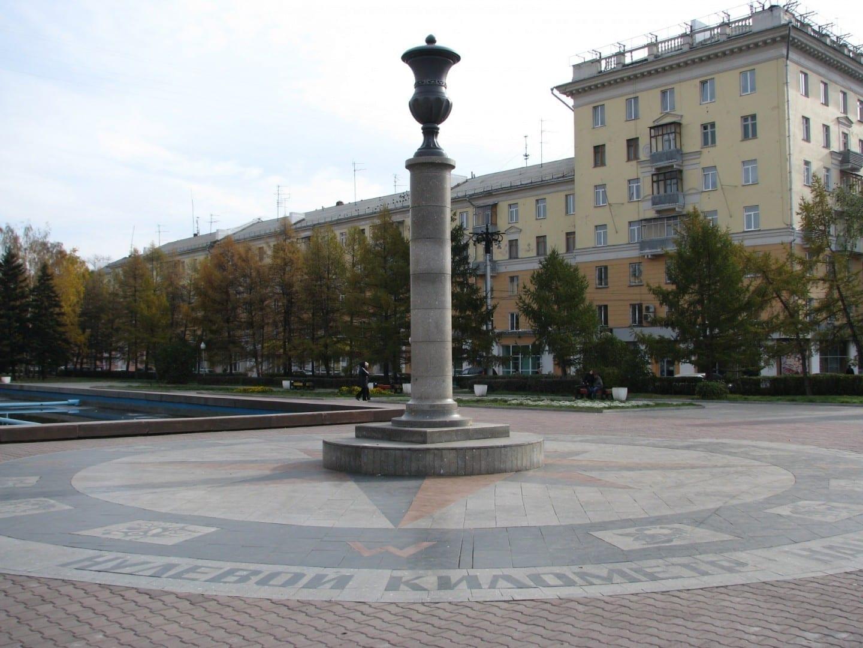 Cero kilómetro Barnaul Rusia