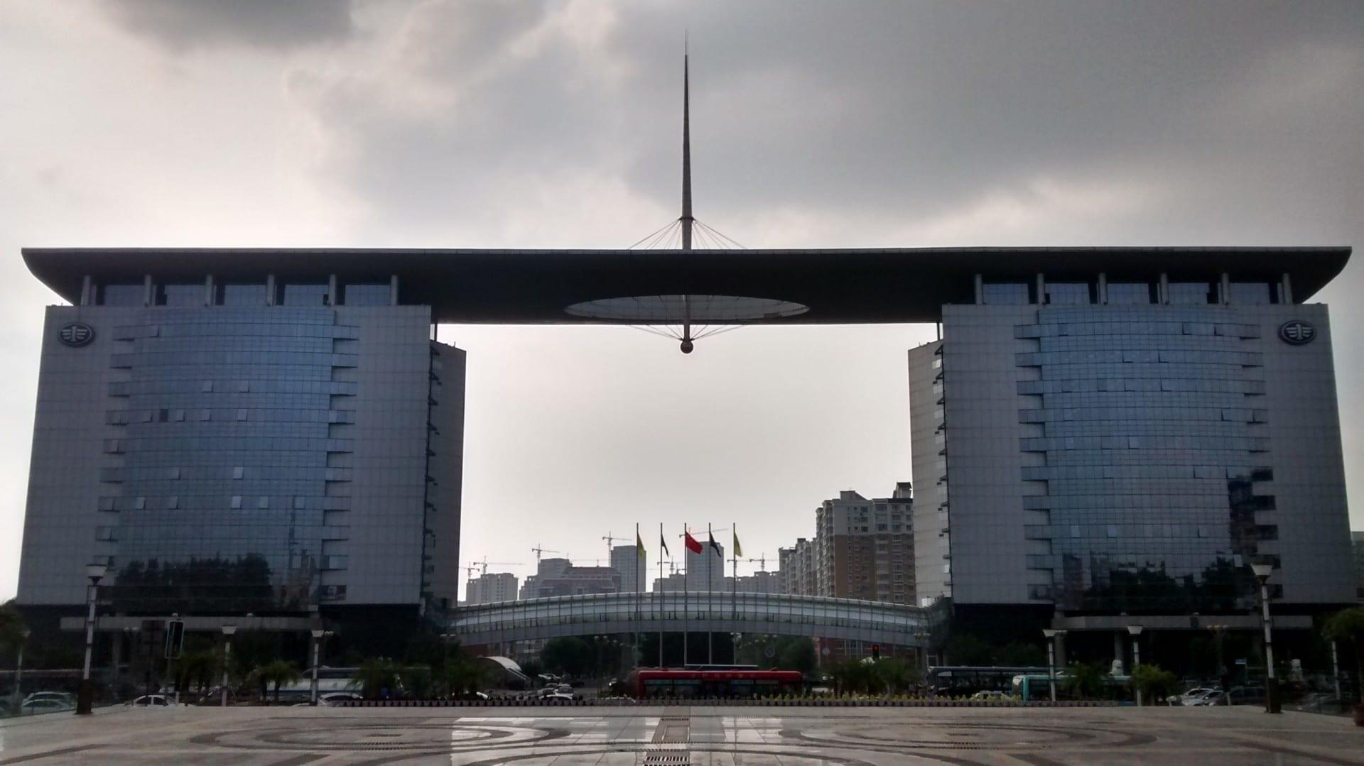 China FAW Group Corporation 中国第一汽车集团公司 edificio principal Changchun China