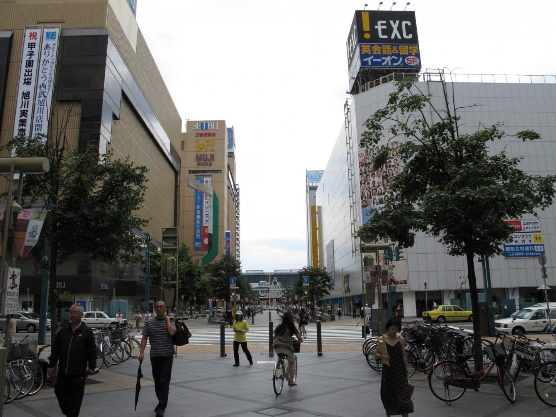 Ciudad de Asahikawa Asahikawa Japón