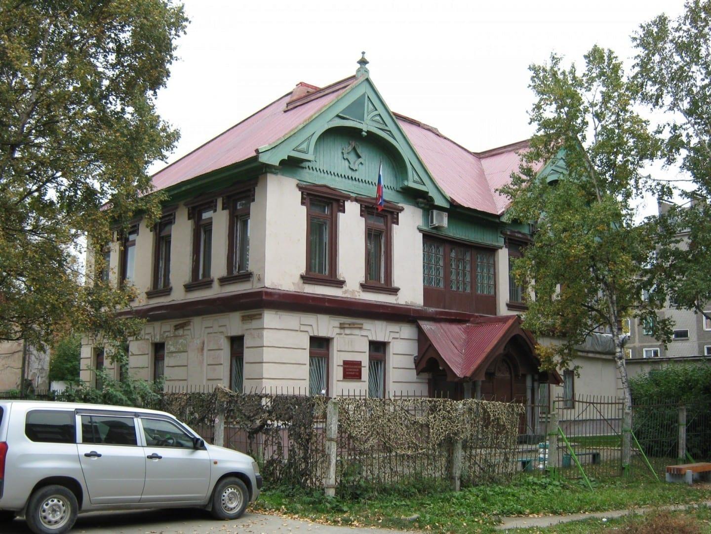 Cuartel general de las unidades de guardia de Karafuto Yuzhno-Sajalinsk Rusia