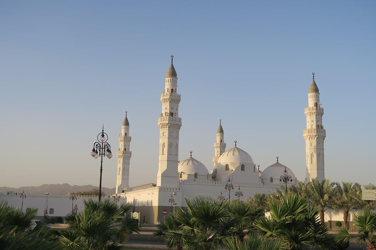 Cuba Mezquita Medina Arabia Saudí