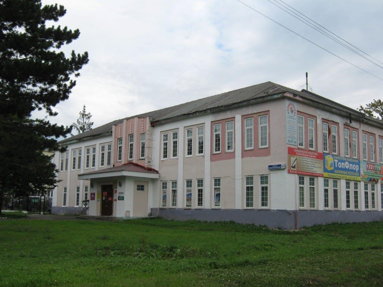 El ayuntamiento de Toyohara Yuzhno-Sajalinsk Rusia