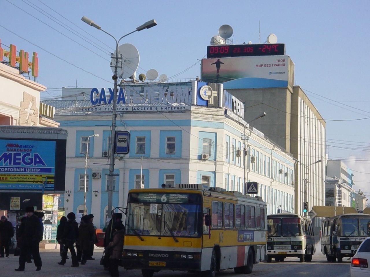 El centro comercial de la ciudad Yakutsk Rusia
