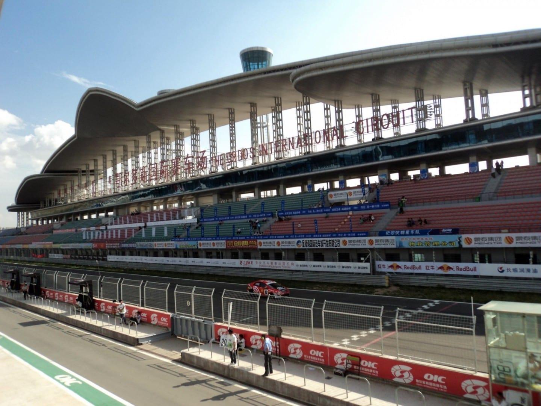 El Circuito Internacional de Ordos es una instalación de deportes de motor con una pista construida a semejanza de un caballo Ordos China