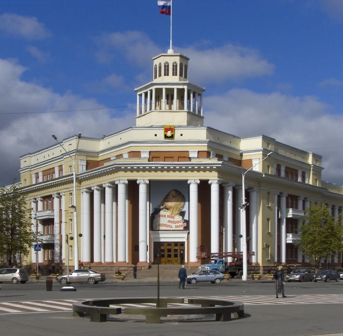 El Consejo Municipal de Kemerovo Kemerovo Rusia