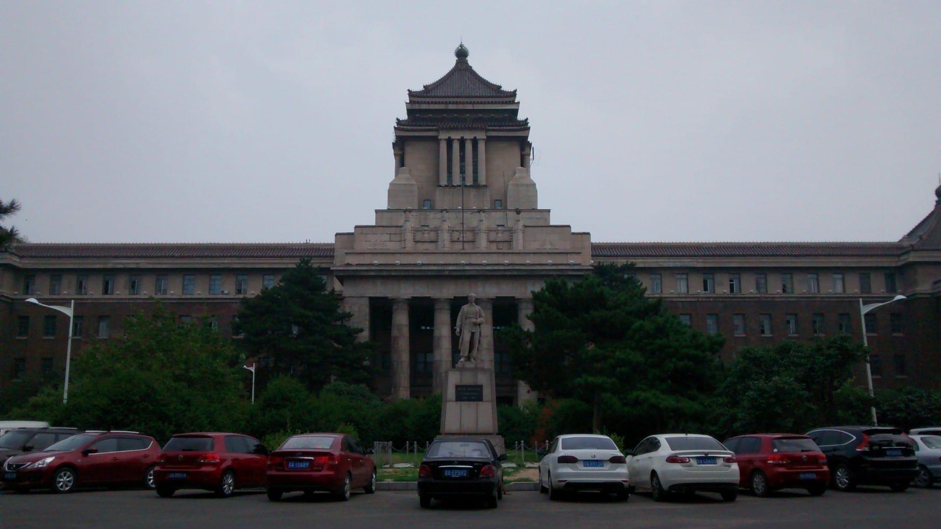 El Departamento de Estado del gobierno de Puppet Manchukuo Changchun China