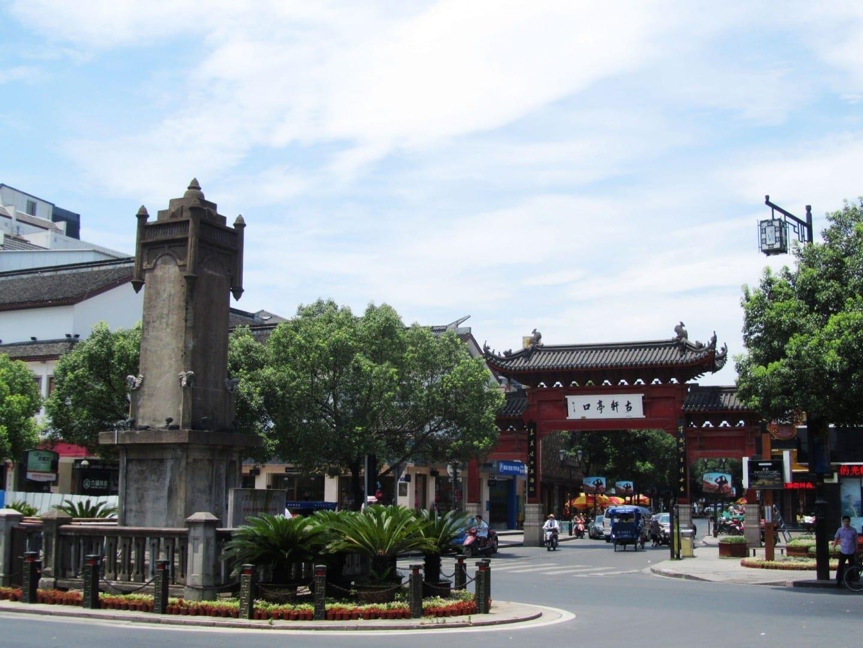 El monumento al mártir Qiu Jin... Shaoxing China