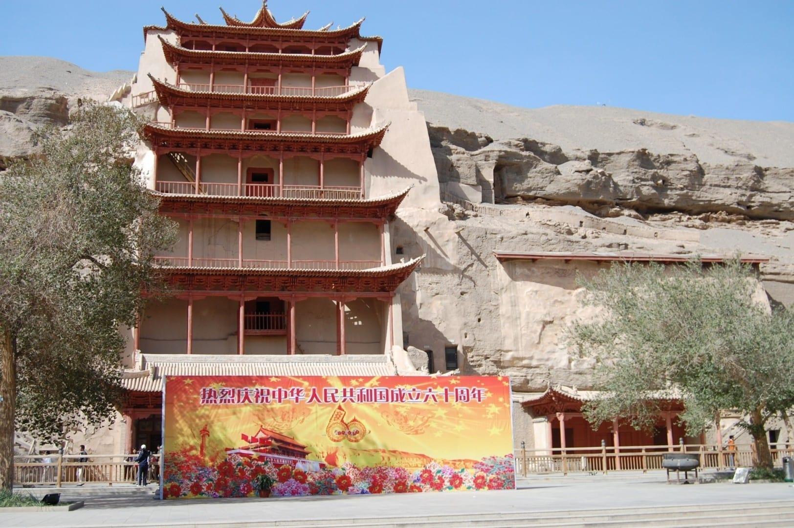 Entrada a un grupo de cuevas Dunhuang China