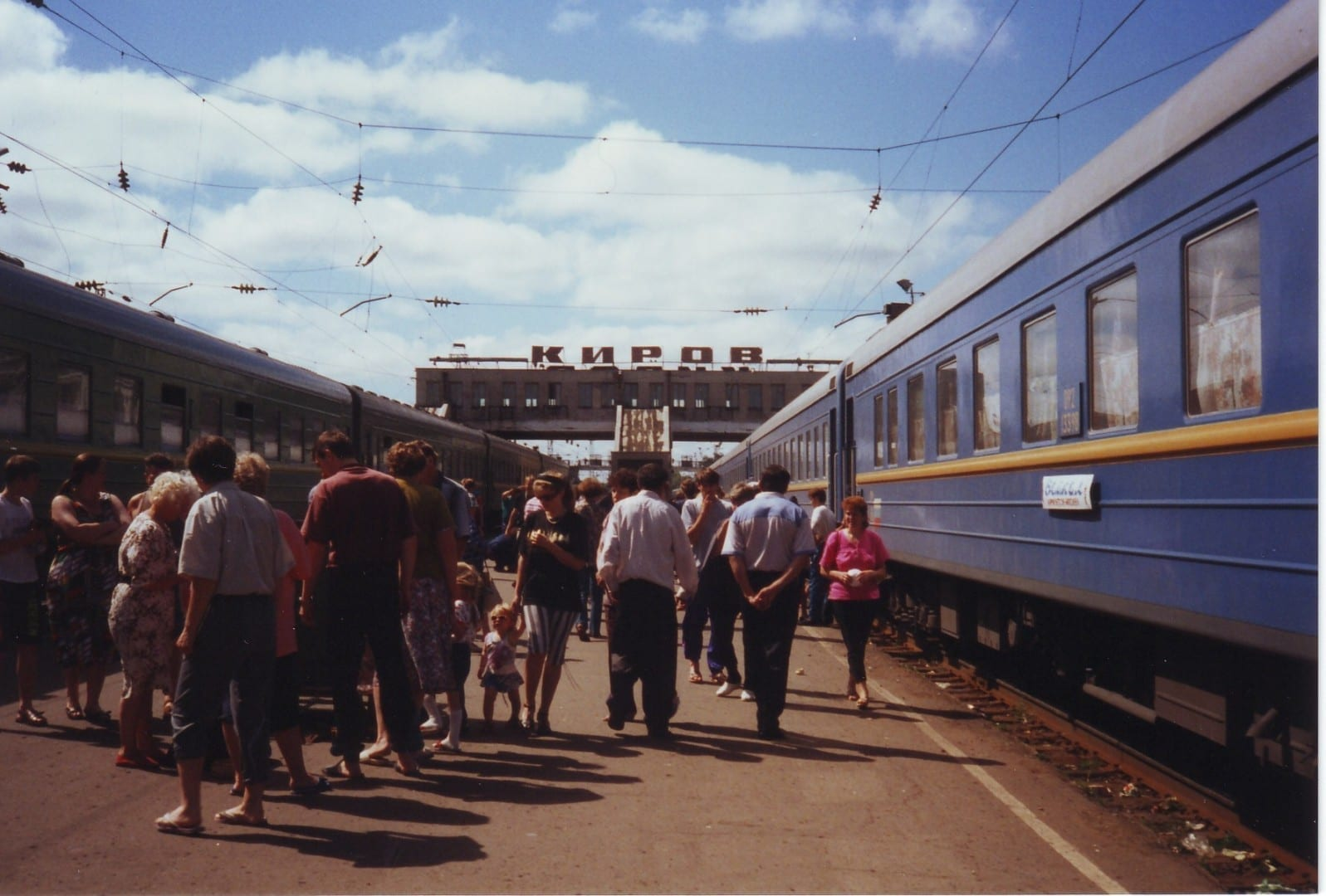 Estación de Kirov Kirov Rusia