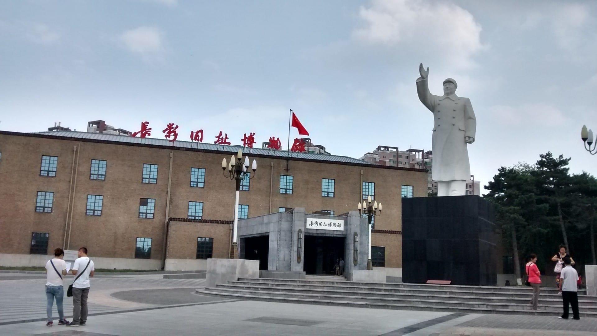Estatua de Mao en el antiguo Museo de Sitio de los Estudios Cinematográficos de Changchun 长影旧址博物馆 Changchun China