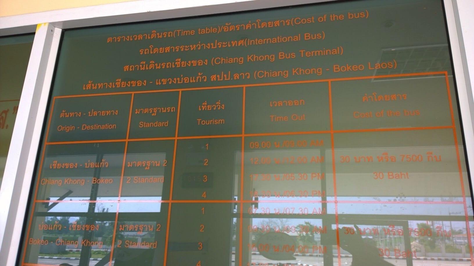 Horario del autobús internacional de la nueva estación de autobuses de Chiang Khong a Huay Xai (Bokeo) Chiang Khong Tailandia