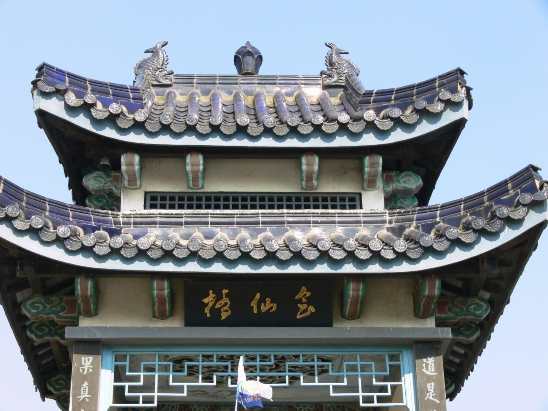 Huixianqiao Wuxi China