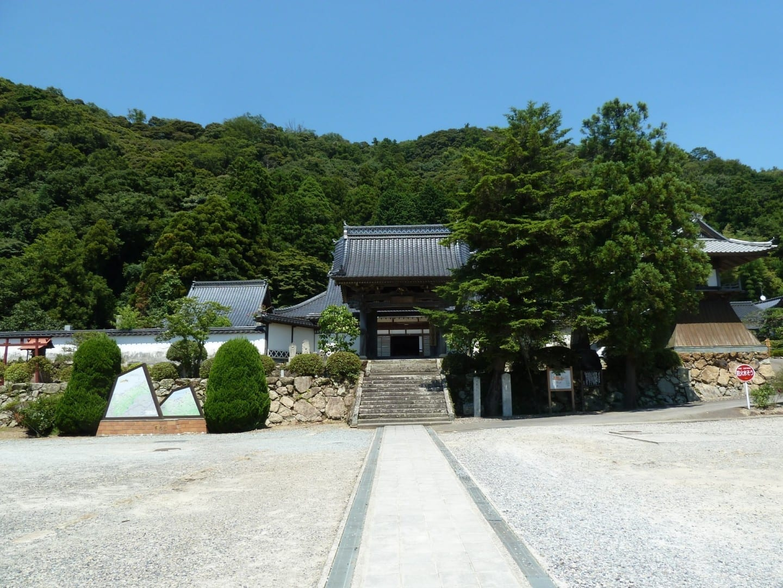Ikoji Masuda Japón